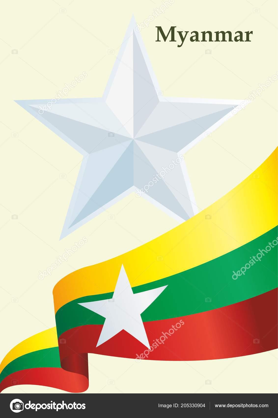 Flag Myanmar Republic Union Myanmar Template Award Design Official