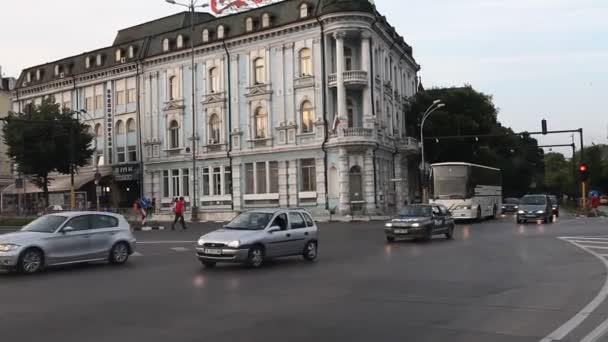 Külső felvétel a városi épületekről