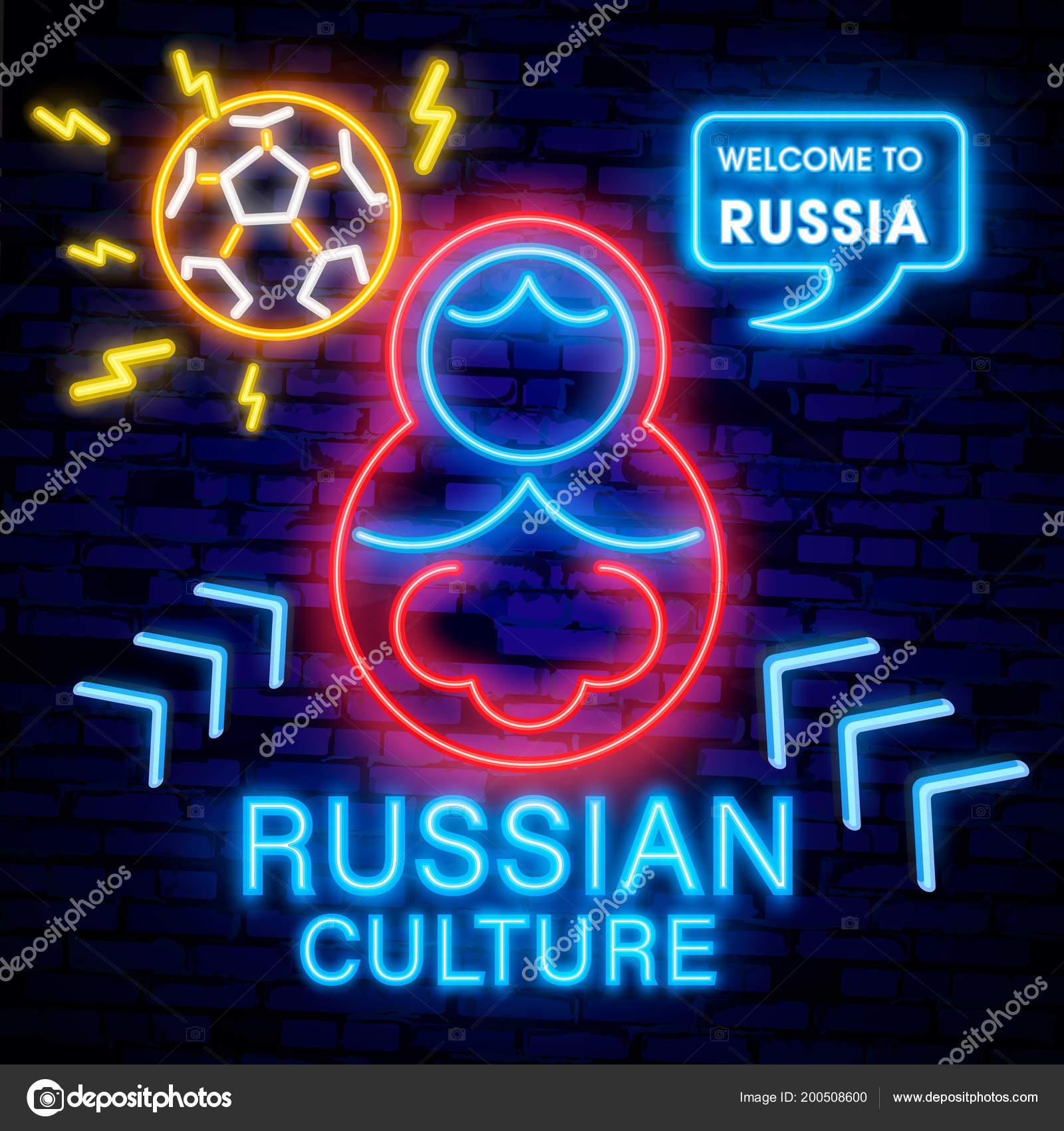 soccer championship logo neon vector soccer neon sign european