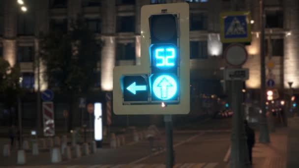 Switching lights at the traffic light, gimbal night shot
