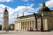 VILNIUS, LITHUANIA - JUNE 7, 2018: Cathedral square with the Monument to Grand Duke Gediminas, Vilnius Cathedral and the Bell Tower