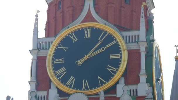 Kremlin chiming clock on the Spasskaya Tower. Moscow. Russia.