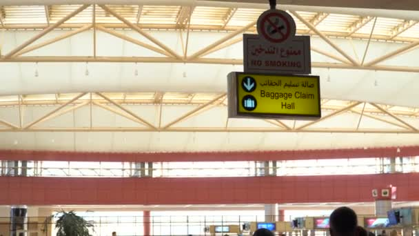 Baggage Claim and Immigration sign airport.