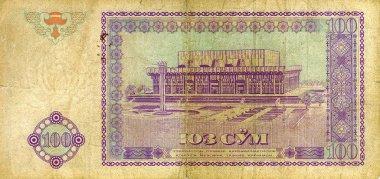 Banknote 100 soums 1994. Uzbekistan