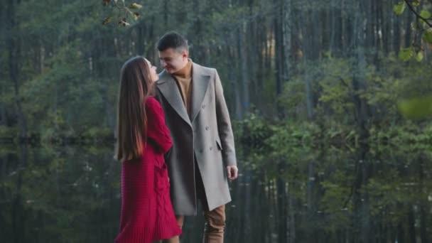 Πάρκο δάσος dating