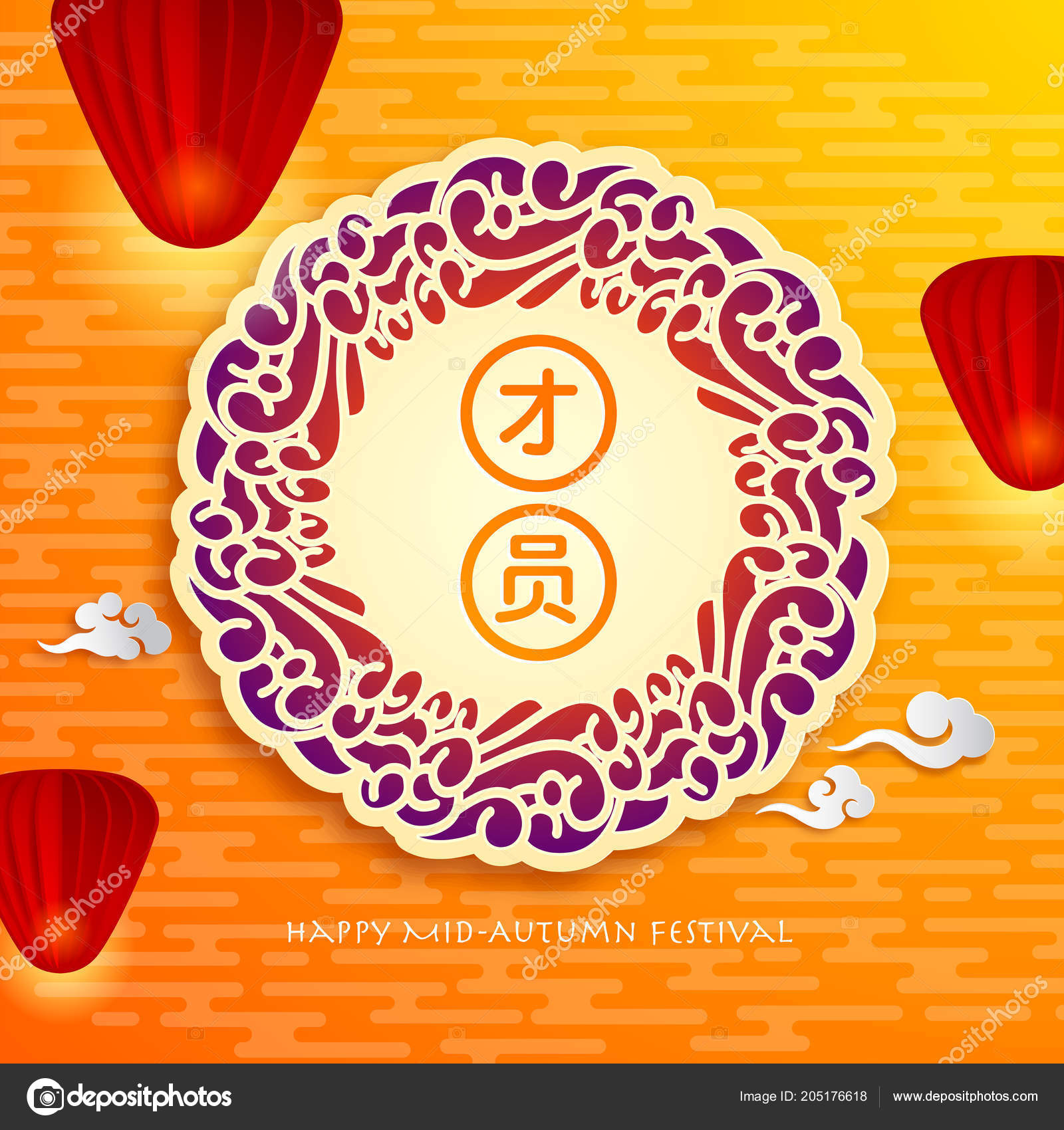 Happy mid autumn festival chinese mooncake festival greeting card happy mid autumn festival chinese mooncake festival greeting card flying stock vector m4hsunfo