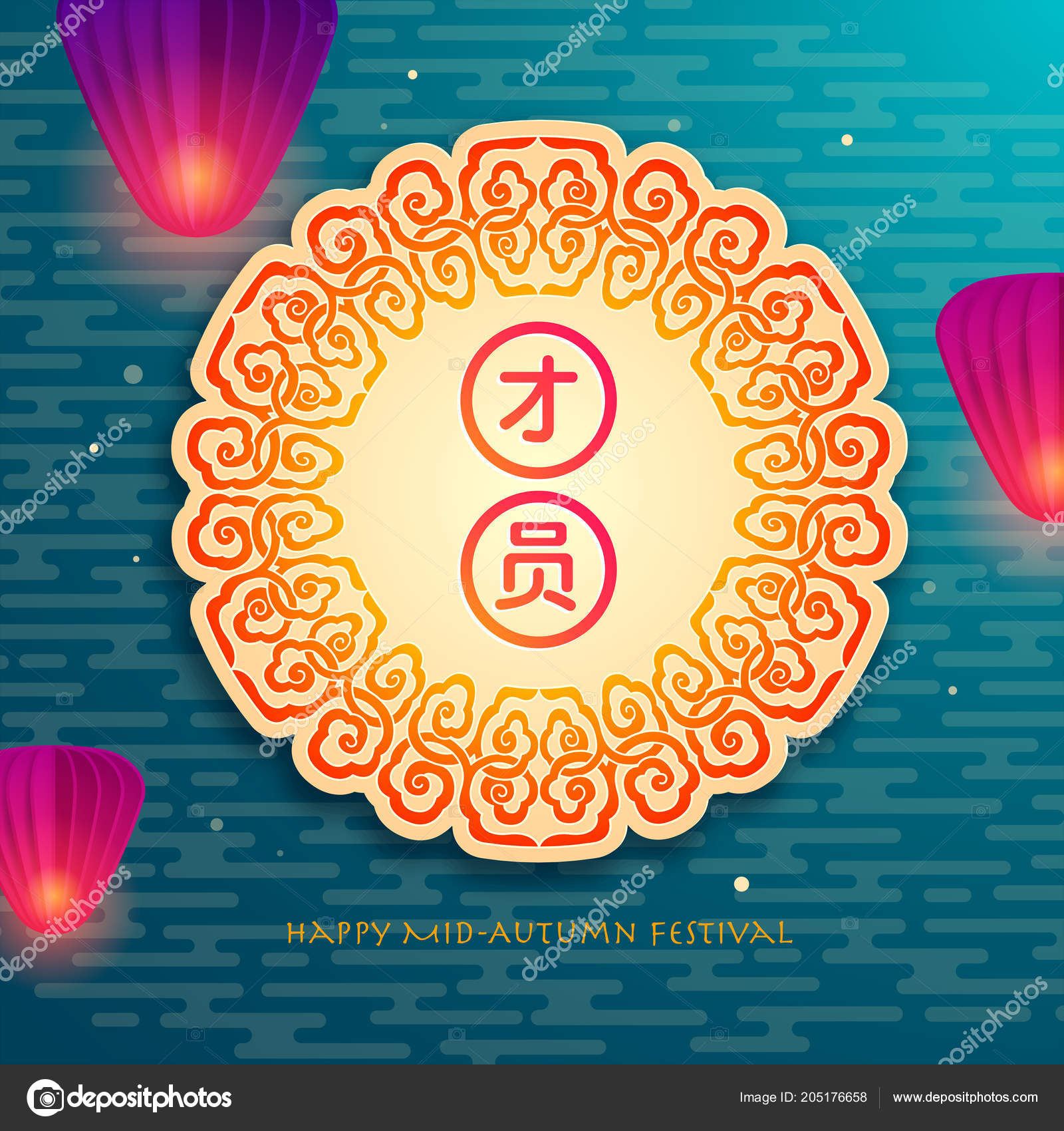 Happy Mid Autumn Festival Chinese Mooncake Festival Greeting Card