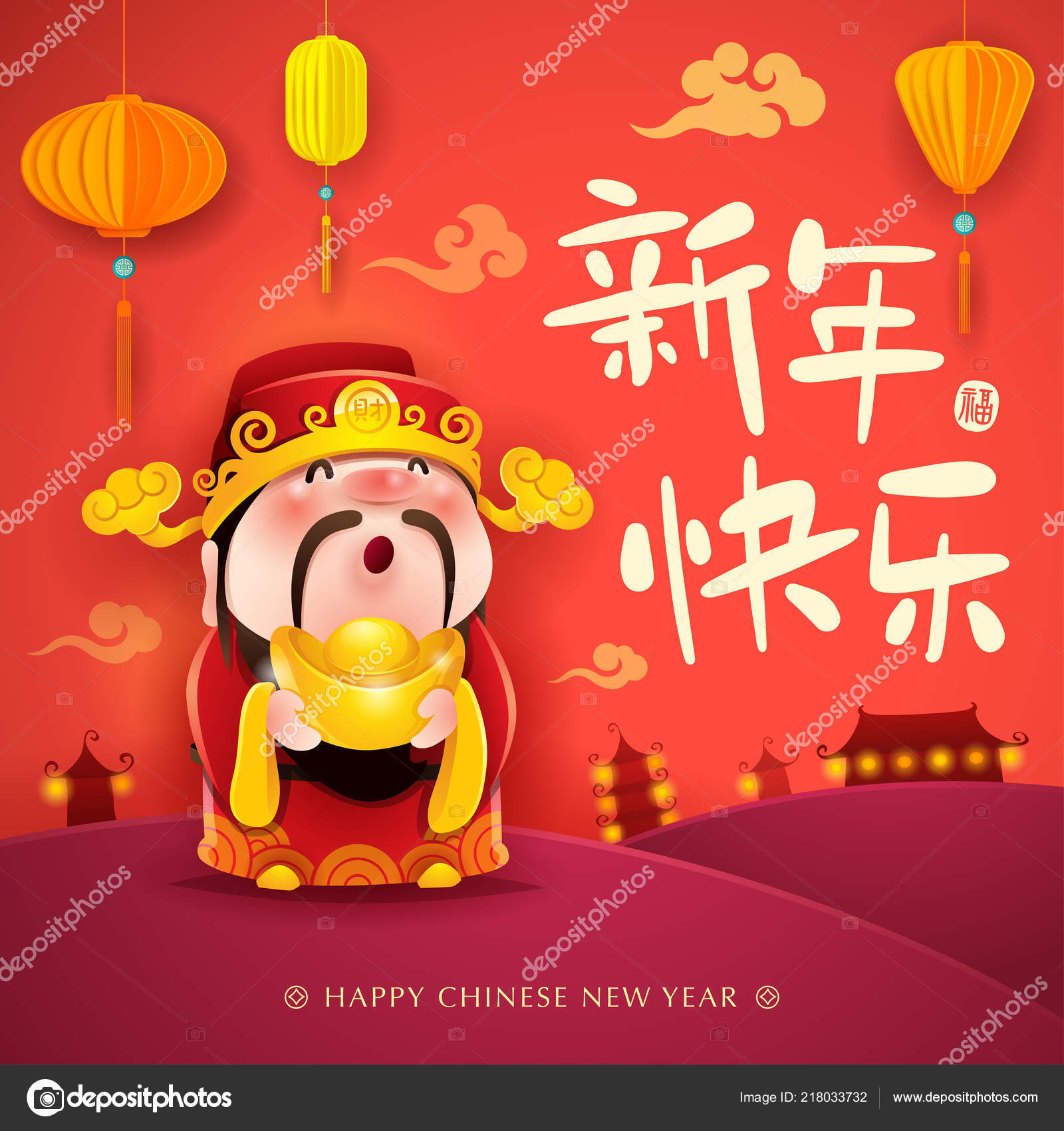 chinese god of wealth happy new year chinese new year translation title happy new year vector by ori artiste