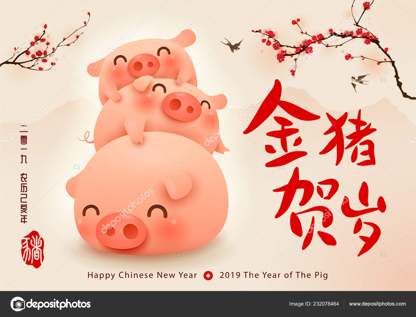 Pig Pile Happy New Year 2019 Chinese New Year Year — Stock Vector