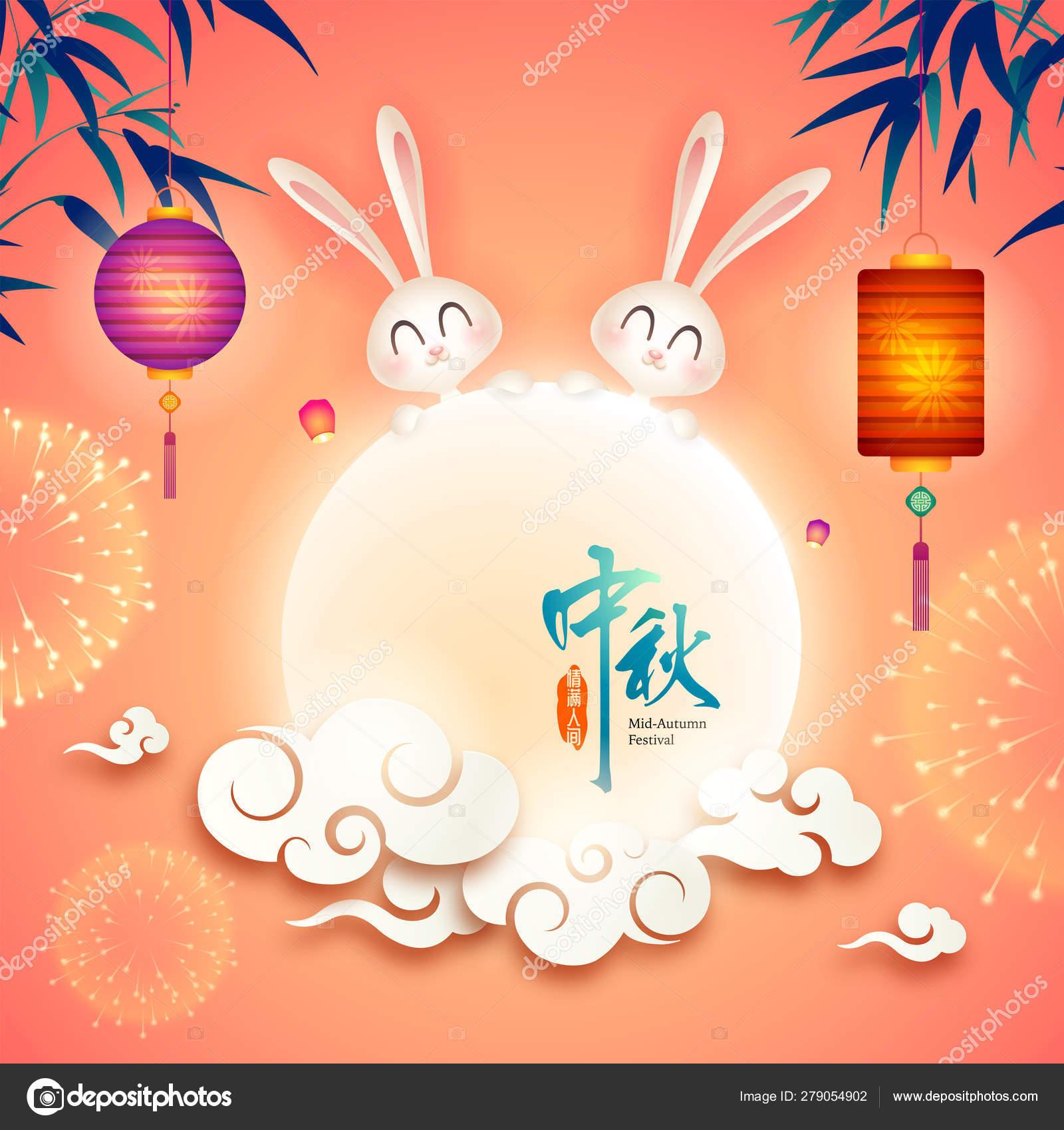 Mid Autumn festival  Chinese mooncake festival  — Stock