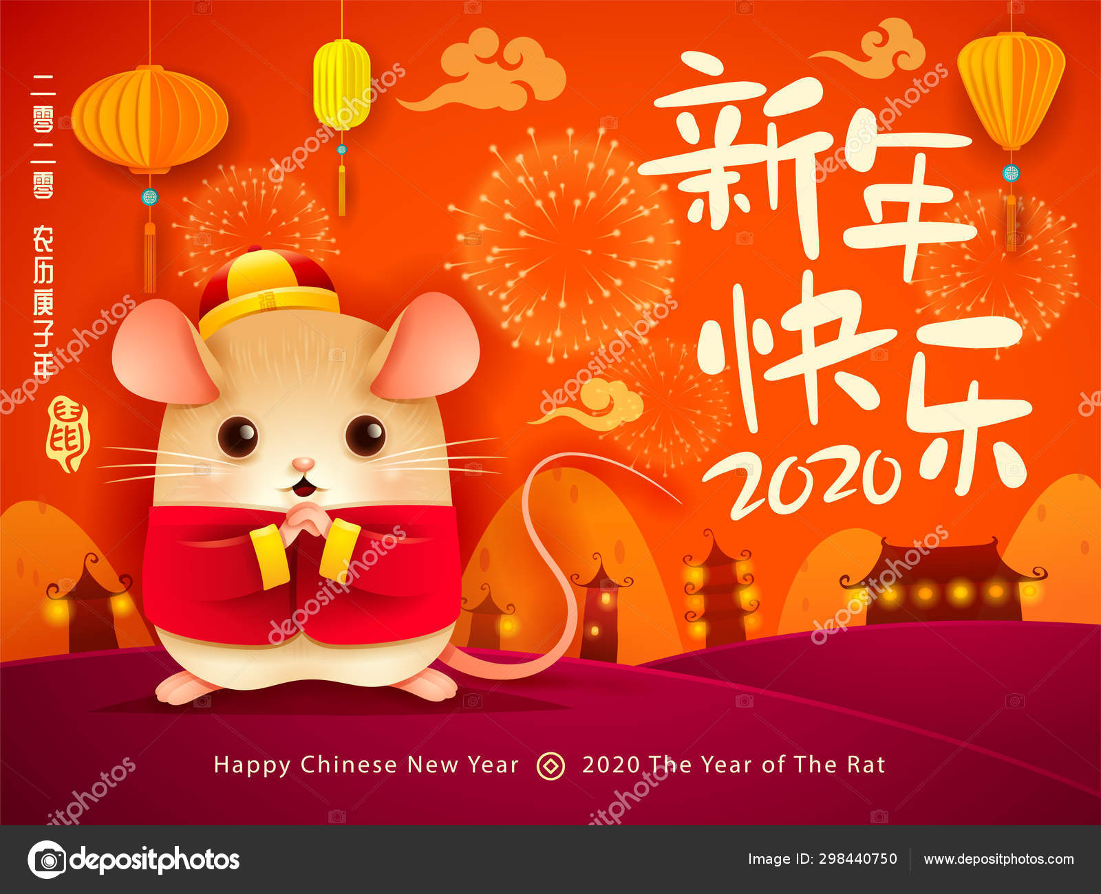 Happy Chinese New Year 2020.Happy Chinese New Year 2020 Stock Vector C Ori Artiste