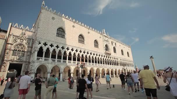 Palazzo Ducale, Benátky, Itálie