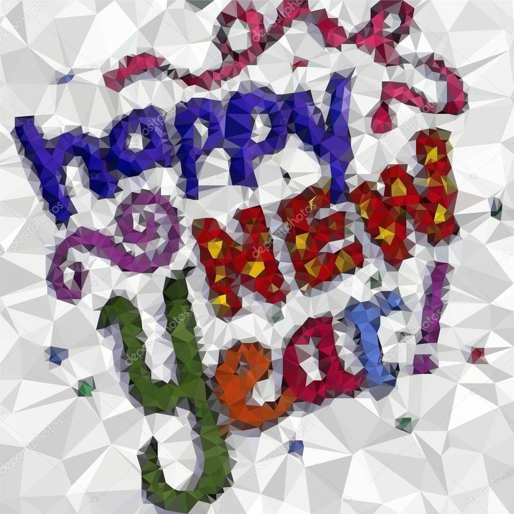 Новый год по-английски картинки