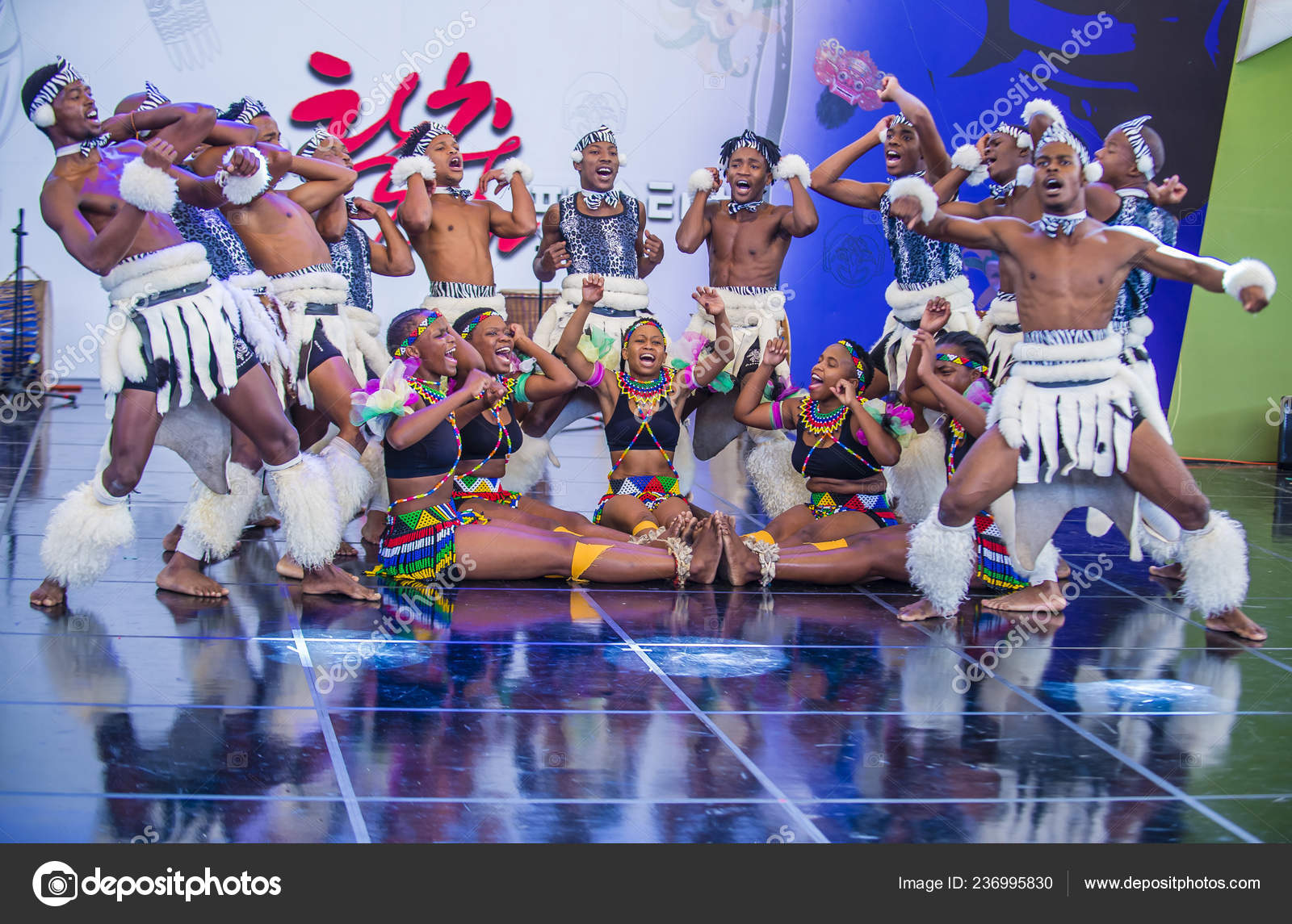 Andong South Korea Oct South African Dancers Amazebra