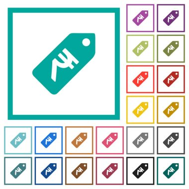 Indian Rupee price label flat color icons with quadrant frames on white background