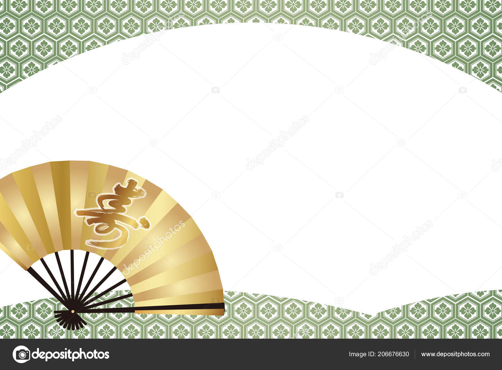 New Years Card Template Gold Folding Fan Traditional Japanese Pattern Stock Vector