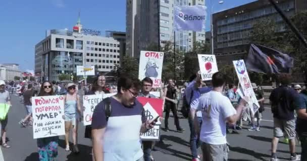 libertarians rally against increasing pensions