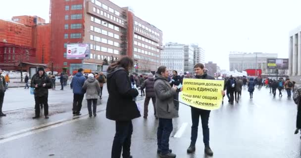 Rally for the freedom of the Internet