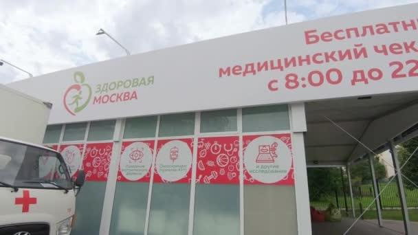 Pracovní pavilon v pořádku Moskva