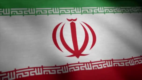 Iran flag waving animation. Flag of Iran waving on the wind.