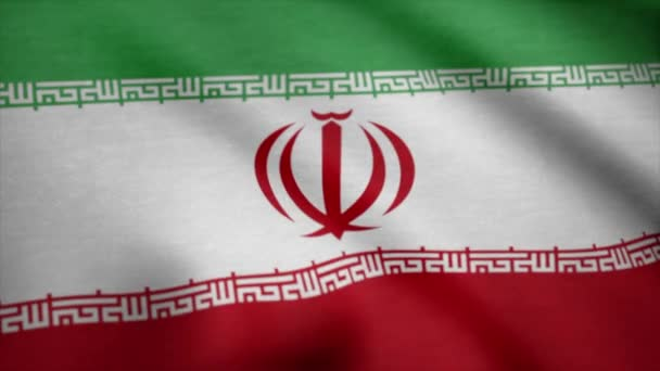 Iran flag waving animation. Flag of Iran waving on the wind
