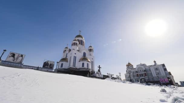 Kostel na krev. Chrám v ranní Jekatěrinburg, Rusko. Chrám na krvi v zimě. Místo smrti císařské rodiny z Ruska - Nikolaj Ii