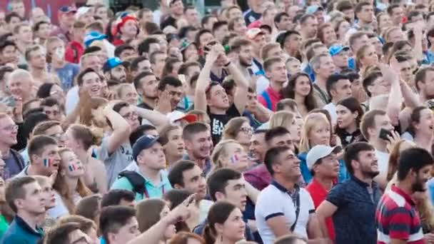 Yekaterinburg, Russia - June, 2018: fans of football in the fan zone. FIFA World Cup 2018. Fans in fan zone watching the world Cup in Russia
