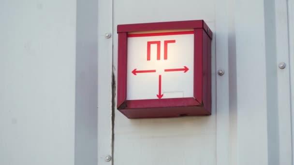 Tűz harci szimbólum. Klip. Tűzcsap, jele. Tűzoltó szimbólum. Piros grunge tűzcsap jel felett fehér