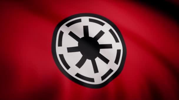 Star Wars Galactic Republic Logo Flag. Star Wars Galactic Republic Symbol Logo Flag. Editorial use only.