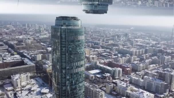 Aerial view of Vysotsky skyscraper and Ekaterinburg city landscape, Russia, mirror horizon effect. Stunning view of glass facade tall building, inception theme.