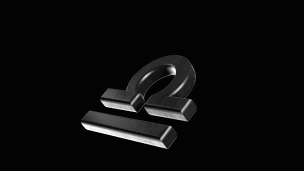 abstraktes Tierkreiszeichen Waage von dunkelsilberner Farbe, die sich auf schwarzem Hintergrund bewegt, nahtlose Schleife. Animation. astrologisches Symbol des im Dunkeln fließenden Luftelements, monochrom.