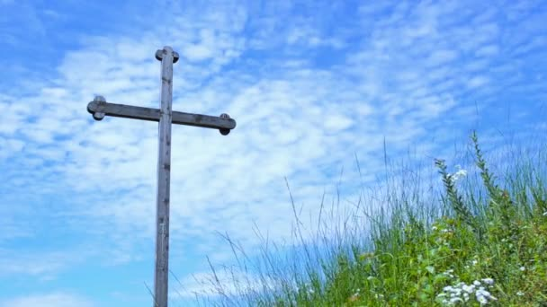 Jézus Krisztus keresztre feszítése. A háttérégbolt. Vallási fogalom.