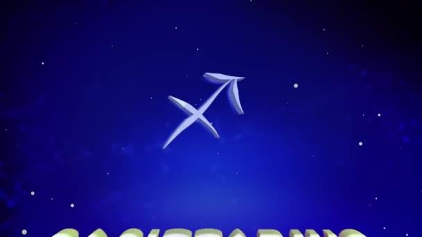 Cagittarius Animation von den Zeichen des Tierkreises. Astrologische Zeichen des Tierkreises Cagittarius