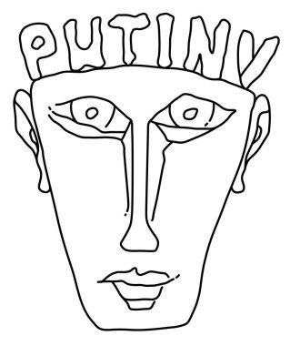Vladimir Putin portrait. President of the Russian Federation. Caricature vector illustration.