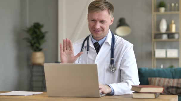 Online Video Chat by Doctor