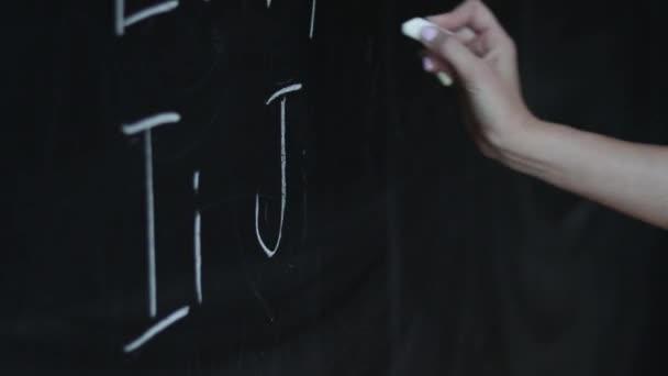 oktatási koncepció - abc abc iskola blackboard fogalom. abc abc írásban angol osztály vagy preschool.on Palatábla tanító.