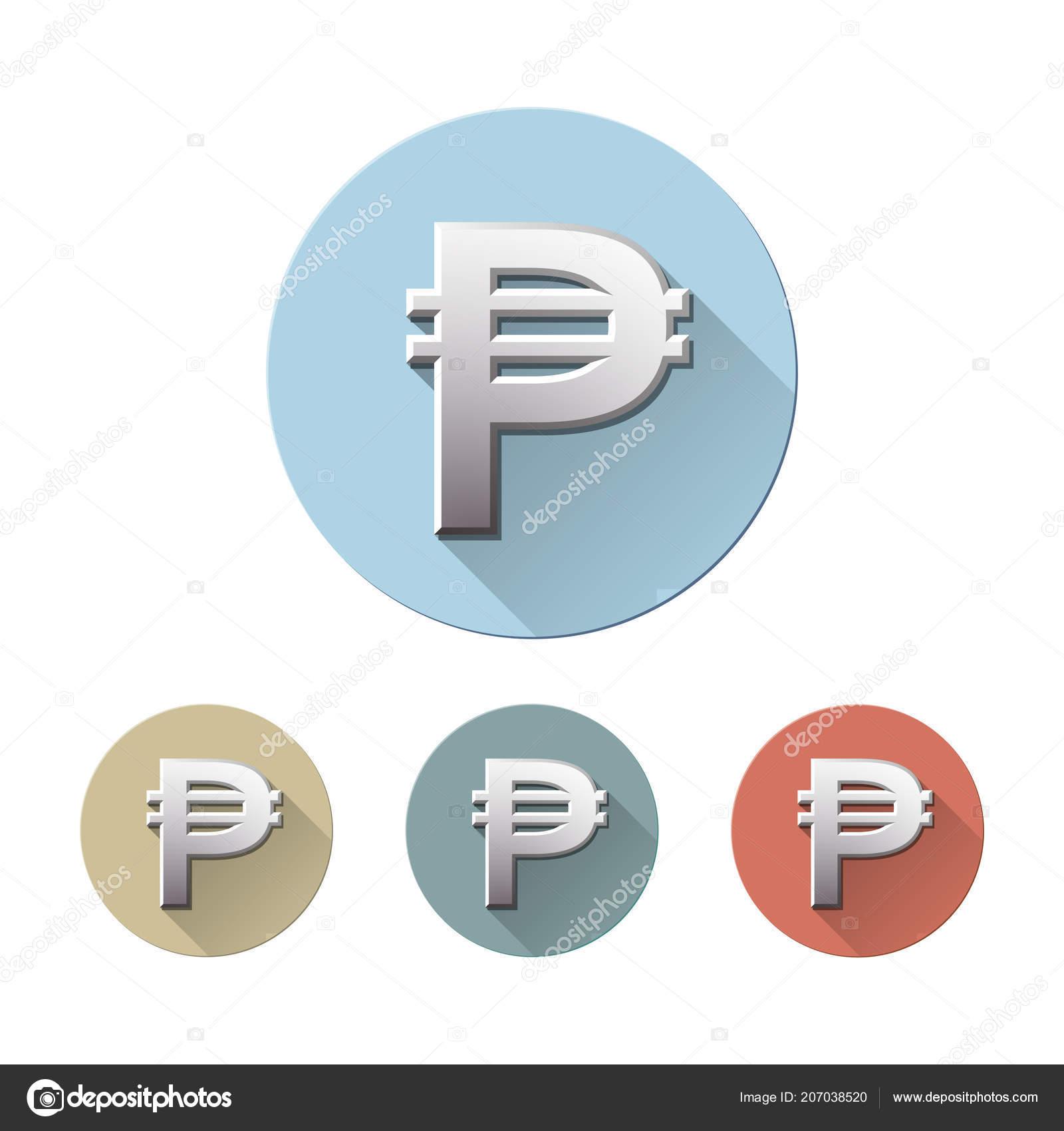 Philippine Peso Currency Symbol Stock Vector Tassel 207038520