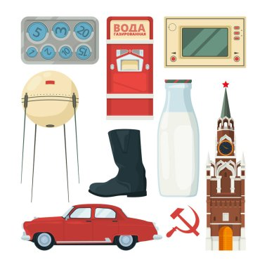 Isolated vector collection of historical landmarks and symbols of USSR with carbonated water text . Communism hammer and scythe, bottle of milk and boots, piggy and electric stove illustration