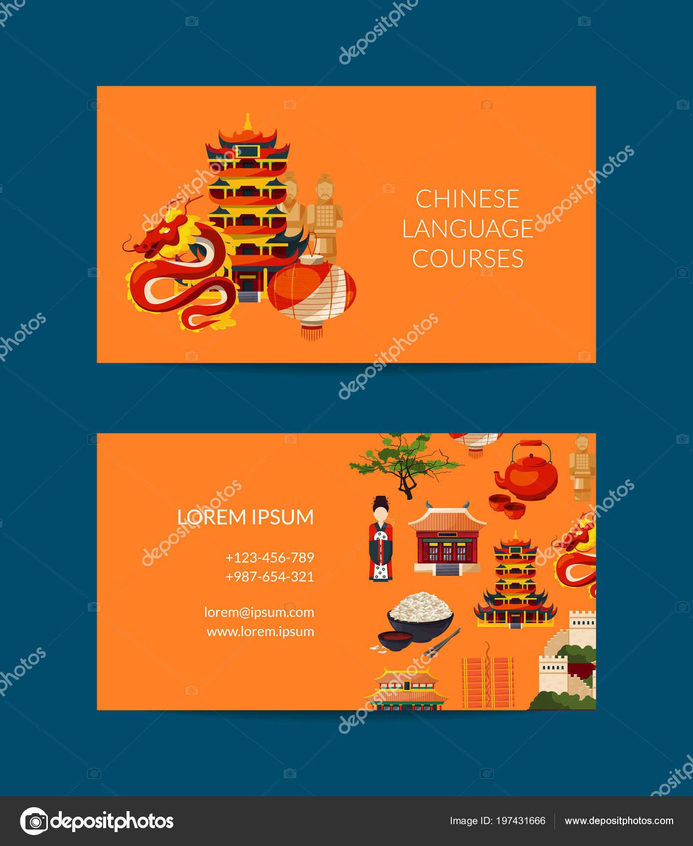 Vektor Flachen Stil China Elemente Visitenkarte Vorlage