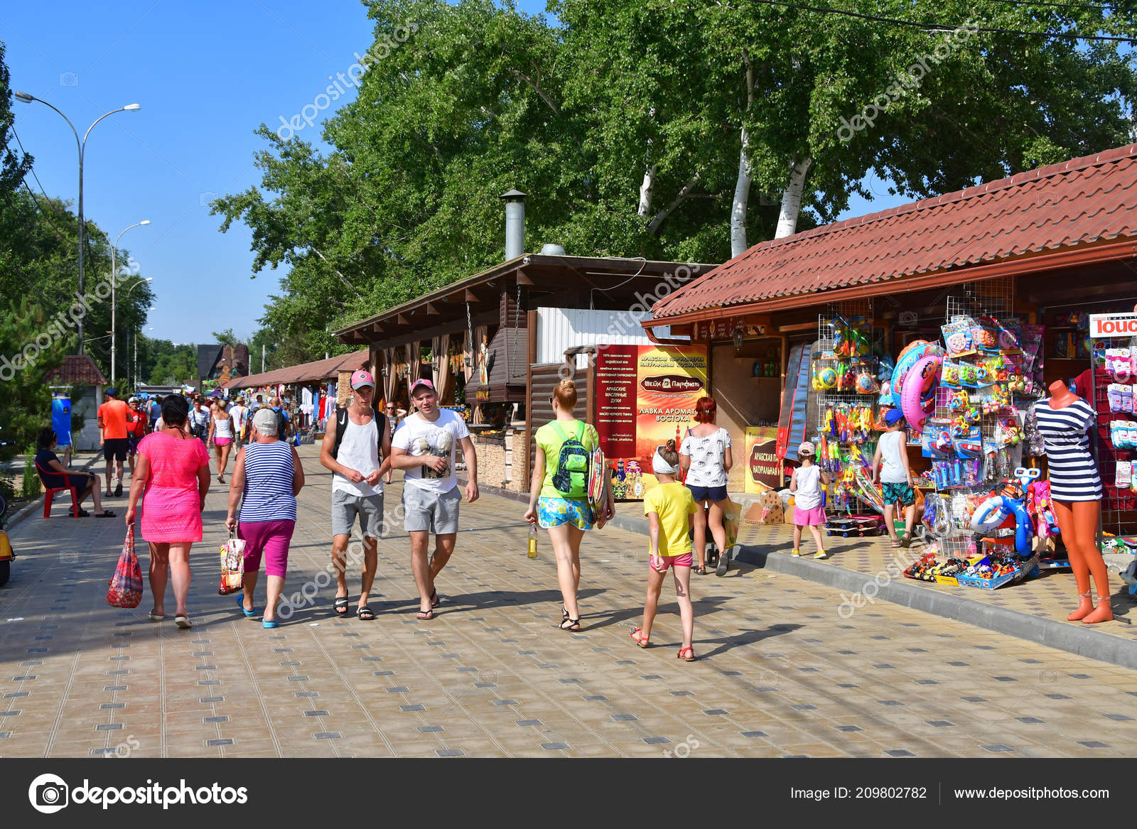 New 2018 in Anapa 12