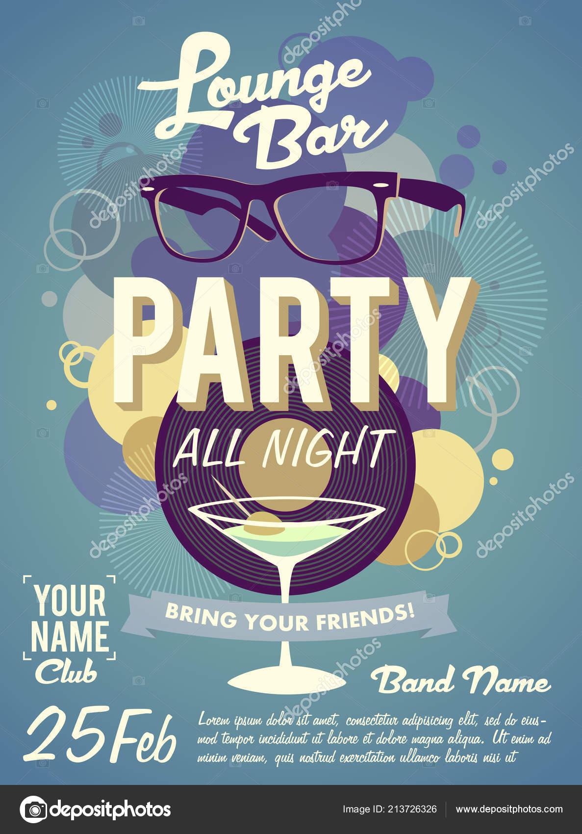 Постер для вечеринки