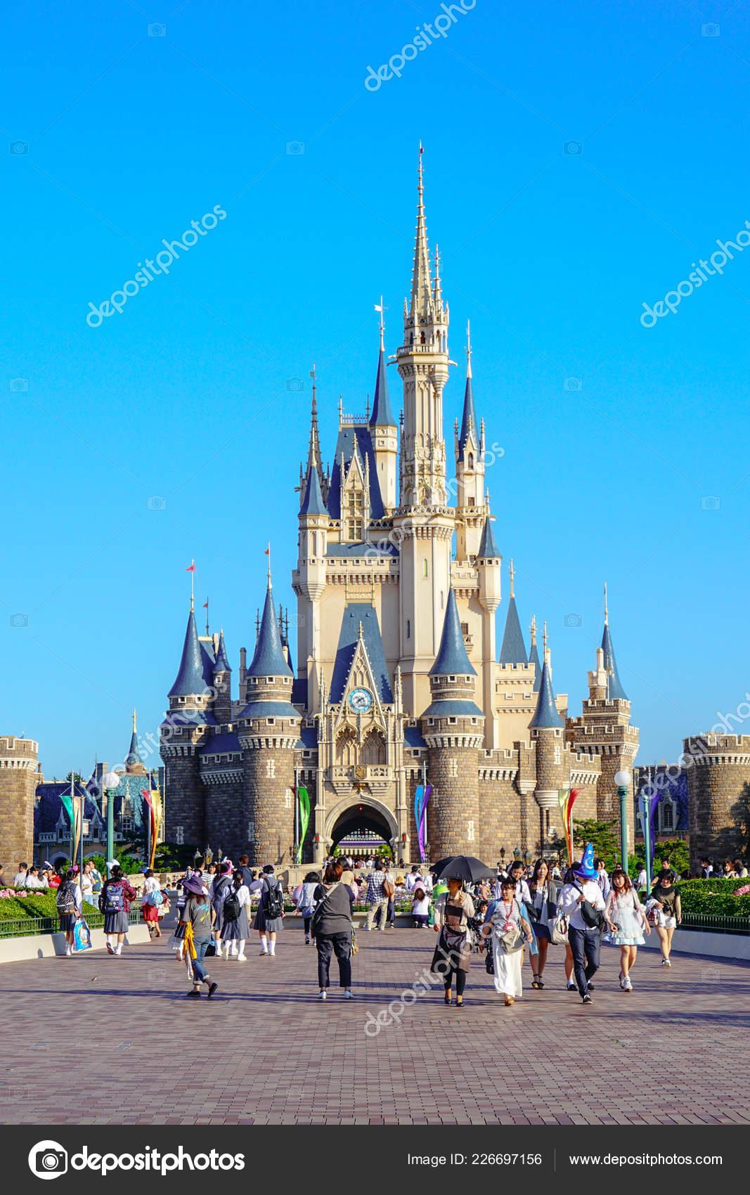 Beautiful Cinderella Castle Icon Tokyo Disneyland Tokyo Disney