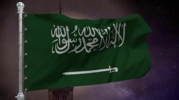 Flag of Saudi Arabia, national symbol. Flag of Saudi Arabia on background. Flag developing wave. Texture, national symbol.Illustration, symbol of the country. Palestinian nation, country flag.