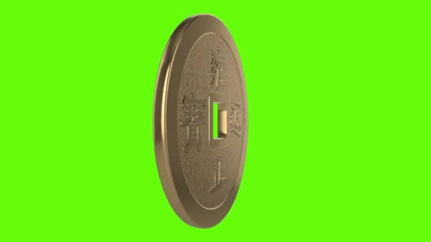 Spinning ancient chinese coin with a square hole in the middle isolated on green  background. 4K video. 3D rendering.