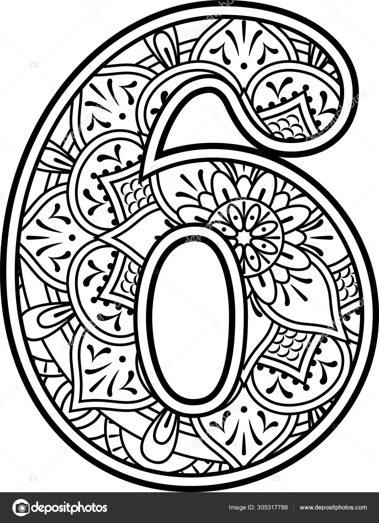 Number Black White Doodle Ornaments Design Elements Mandala Art