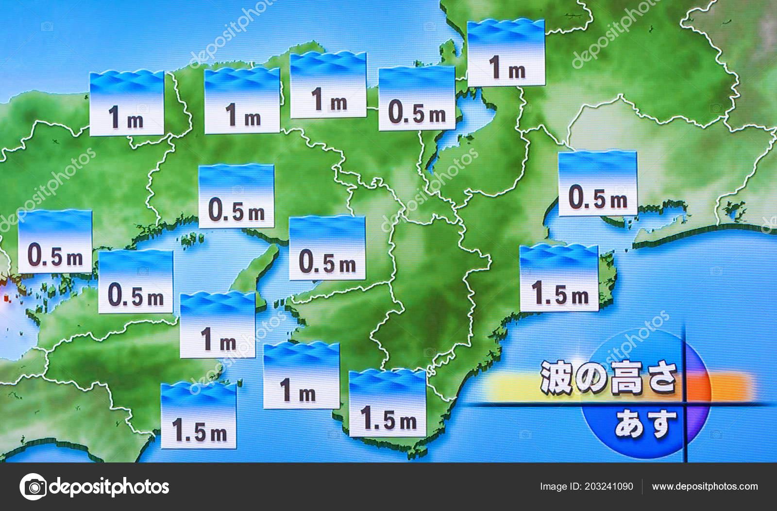 koyasan japan map, osaka japan map, edo japan map, kamakura japan map, toba japan map, capital of japan, hiroshima map, himeji castle, atsugi japan map, sea of japan map, sapporo japan map, yakushima japan map, nagasaki japan map, mount fuji, nara japan map, yamato japan map, osaka castle, kobe japan map, okinawa japan map, bali indonesia map, maizuru japan map, yokohama japan map, agra map, mt. fuji japan map, on kyoto japan map