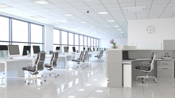Zobrazit kolem moderního kancelářského interiéru