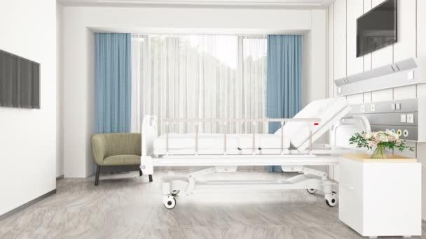 Empty beds in a modern hospital