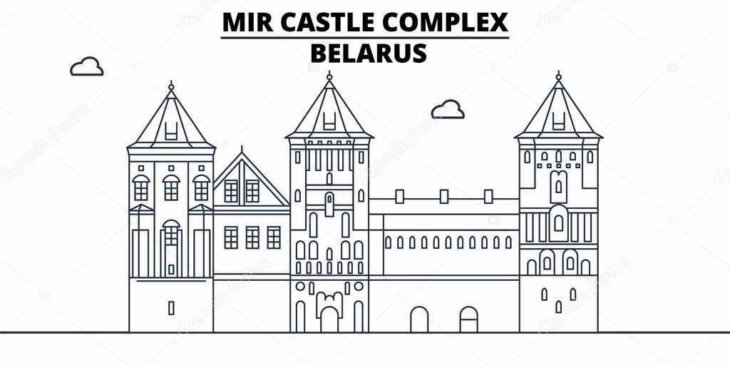 Мирский замок картинки для срисовки