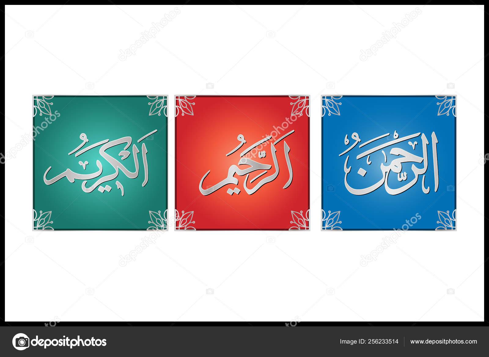 The Arabic Calligraphy Names {Forum Aden}